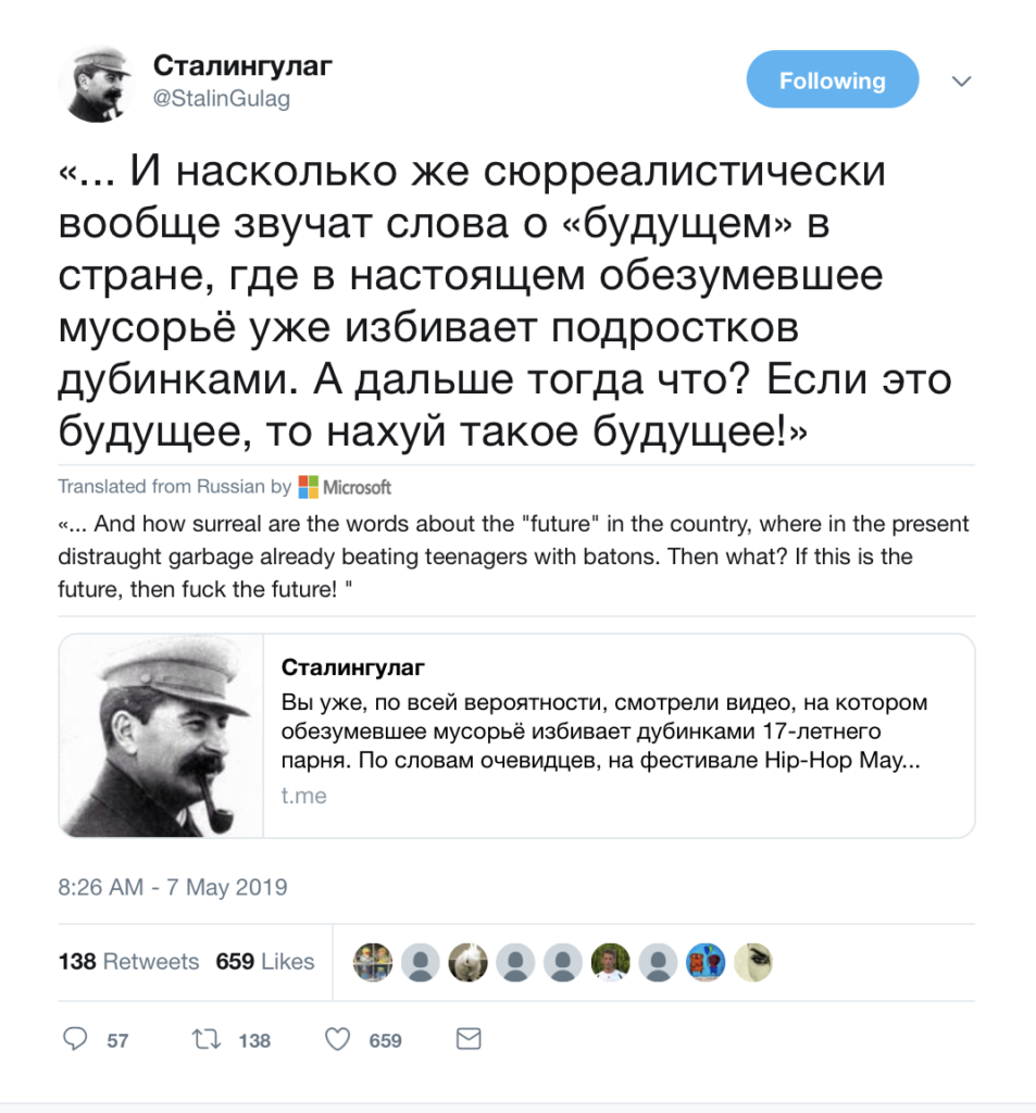 StalinGulag Russia Internet Telegram