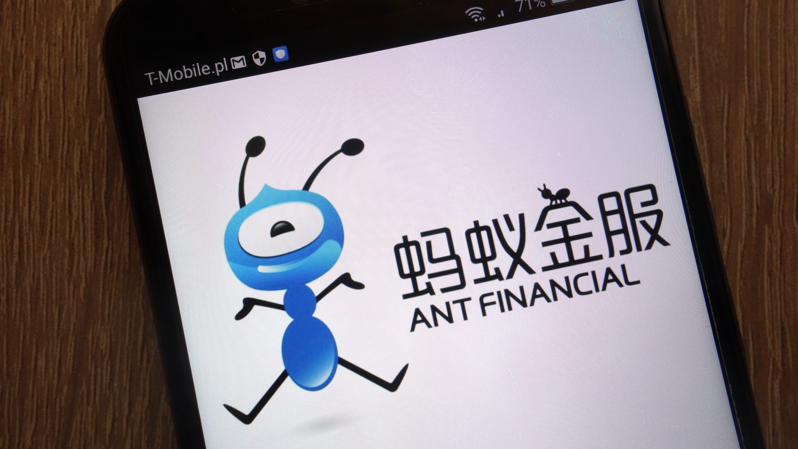 Ant Financial's big play for a blockchain boom in China