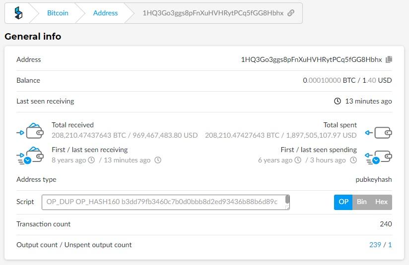 Transacción de la Wallet de Bitcoin. Imagen: Blockchair